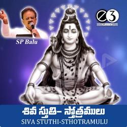 Shiva Sthuthi Sthotrams songs