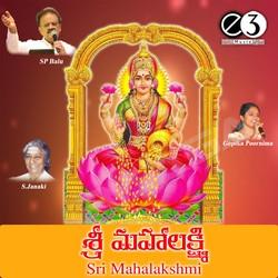 Listen to Vande Hari songs from Sri Mahalakshmi