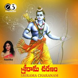 Listen to Chand Bhalarae songs from Sri Rama Charanam