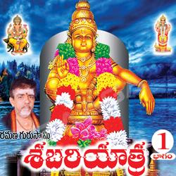 Listen to Gurur Bramha songs from Shabari Yatra - Vol 1