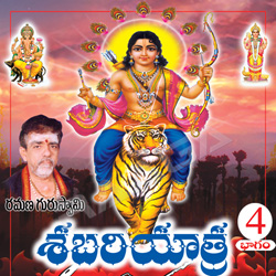Listen to Vigneshwara Deeva songs from Shabari Yatra - Vol 4
