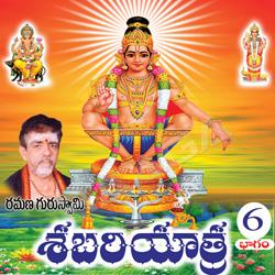 Listen to Ramaneyam Nee Rupam songs from Shabari Yatra - Vol 6