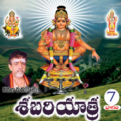 Listen to Vechithimaiya Maalala Kosam songs from Shabari Yatra - Vol 7