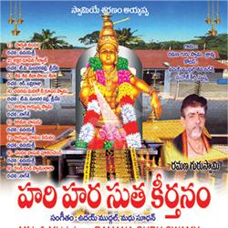 Listen to Parvathi Nandhana songs from Shabari Yatra - Vol 14