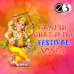 Listen to Apurupa Roopudu songs from Ganesh Chaturthi Festival Songs