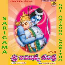 Listen to Oo Sitha Neeku  songs from Sri Anjanna Charitra - Vol 3