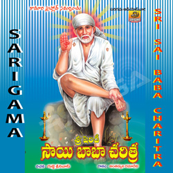 Listen to Nalugaenla Kinda songs from Saibaba Charitra