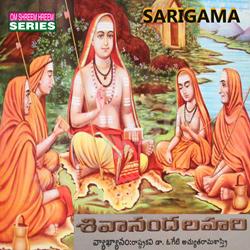 Listen to Shivananda Lahari - Part 2 songs from Shivananda Lahari