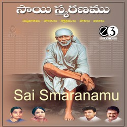 Listen to Shiridi Nagara Nivasa songs from Sai Smaranam