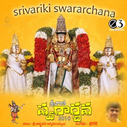 Listen to Garuda Gamana songs from Srivariki Swarachana 2010