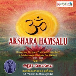 Listen to Guru Brahama songs from Akshara Hamsalu - Vol 1