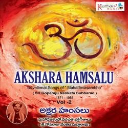 Listen to Yenthavadavavura songs from Akshara Hamsalu - Vol 2