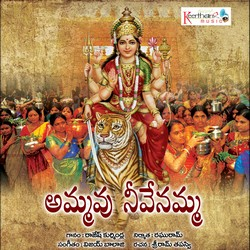Listen to Bangaru Maisamma songs from Ammavu Neevenamma