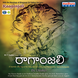 Listen to Suprabhatham songs from Raaganjali