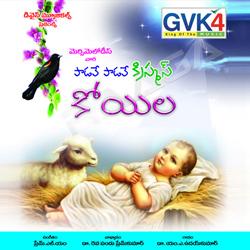 Listen to Yesayya Janmadinamanta songs from Padave Padave Christmas Koyala