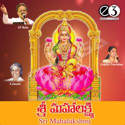 Listen to Manasentha songs from Sri Mahalakshmi