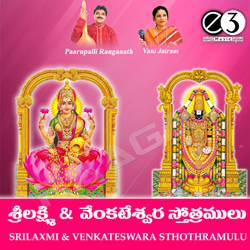 Listen to Sri Venkateswara Mangalsasanam songs from Sri Lakshmi And Venkateswara Sthothramu