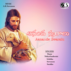 Listen to Mamathalu Nindina Roopamu songs from Anandaswaralu
