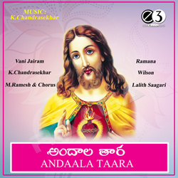 Listen to Yehova Sutha songs from Andala Taara