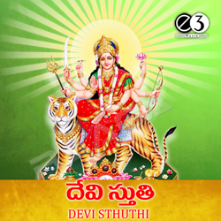 Listen to Mahishasura Mardhini songs from Devi Stuthi