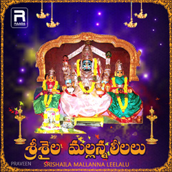 Listen to Abbabba Mallanna Devudantey songs from Sri Saila Mallanna Leelalu