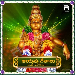 Listen to Kanneswamy Katti Swamy songs from Ayyappa Geethalu