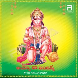 Listen to Ayyo Naa Anjanna songs from Ayyo Naa Anjanna