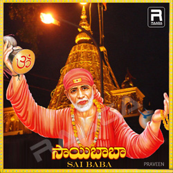 Listen to Sainadha O Sainadha songs from Sai Baba