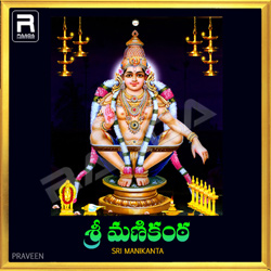 Listen to Ah  Kondallona songs from Sri Manikanta