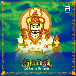 Listen to Srishaila Kodallo Velasina songs from Sri Shaila Mallanna