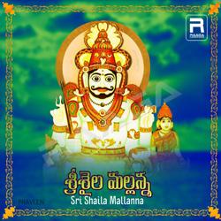 Listen to Nee Malalona Mahima songs from Sri Shaila Mallanna