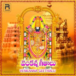 Venkanna Geethalu