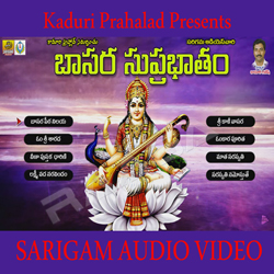 Listen to Om Sri Sharada songs from Sri Basara Saraswathi Suprabatam