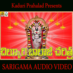 Listen to Gana Gana Gantallona songs from Sri Chilukuri Balaji Charitra