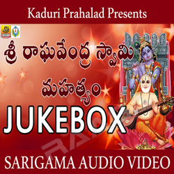 Listen to Chaduvu Raani songs from Sri Raghavendra Swamy Mahatyam