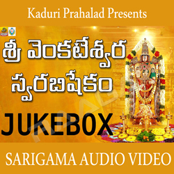 Listen to Iruvuri Bamala songs from Sri Venkateshwara Swarabishekam
