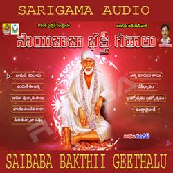Listen to Vaayu Nandana Ra Ra songs from Shiridi Saibaba Bakthi Geethalu