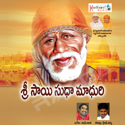 Listen to Sri Datta Roopaya songs from Sri Sai Sudha Madhuri