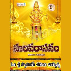 Listen to Swami Saranam Manikanta songs from Harivarasanam
