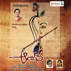 Listen to Matathone Manchigandam songs from Aalaapana