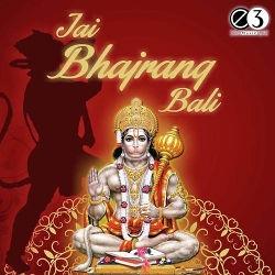 Jai Bhajrangi Bali songs