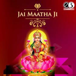 Listen to Devi Varalakshmi songs from Jai Maatha Ji