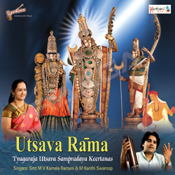 Listen to Harati songs from Utsava Rama