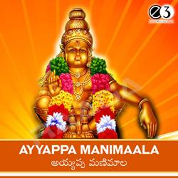 Listen to Laali Laali Kanne Ayyappa songs from Ayyappa Manimaala