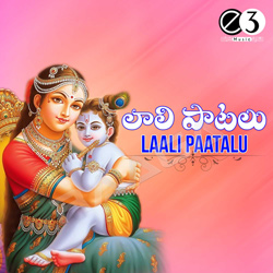 Laali Paatalu songs