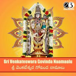Sri Venkateswara Govinda Namalu