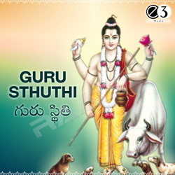 Listen to Jaya Jaya Sriguguru songs from Guru Sthuthi