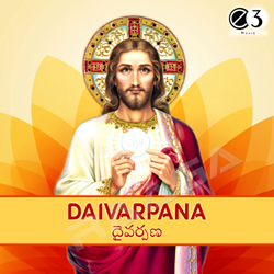 Listen to O Yesu Nee Divya songs from Daivarpana