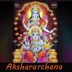 Listen to Sri Chakrame songs from Akshararchana