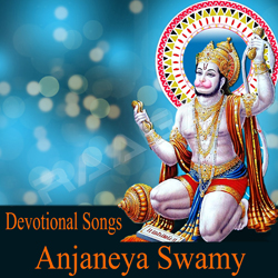 Listen to Maruthi Sri Anjaneya songs from Sri Anjaneya Swany Devotional Songs